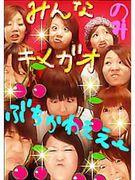 Y.k1-2〜香澄母を愛する会