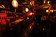 visual rock bar GELLONIMO