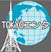 東京エンタ