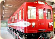 丸ノ内線301号車両