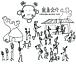 奈良大介ドゥンドゥンバワーク
