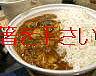 カレーライスを箸で食べる人同盟