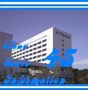 2006年社情45組