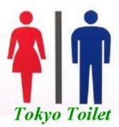 東京トイレ