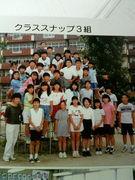 河小6−3小林先生クラス☆