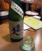 お酒を愛する人々の集いin関東