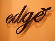 個室カフェ!? edge(エッジ)