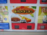 オニオンスープが、大好き!