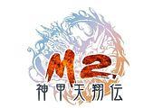 M2 −神甲天翔伝−