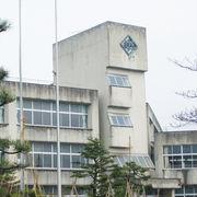 新潟県南蒲原郡栄町立栄中学校