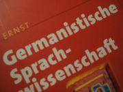 一文ドイツ文学専修