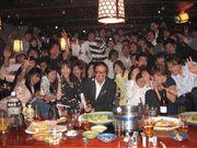 98年度卒湘南学園同窓会