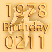 1978年2月11日生まれ