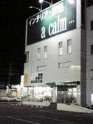 Calm...okegawa