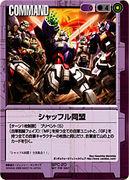 広島県 カードプレイヤー集まれ