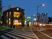 ☆スターバックス 覚王山店☆