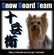 札幌発スノーボードチーム