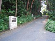 浜松西高陸上競技部