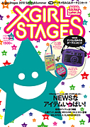 ☆X-GIRL STAGES☆ in広島