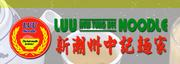 新潮州中記麺家タンキー
