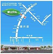 狭山PA【本店】