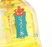 伊藤園ジャスミン茶が好き