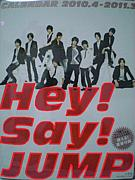 Hey!Say!JUMP/1stアルバム