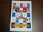 Magic Masters Open