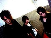 悪魔頭〜acmahead〜アクマヘッド