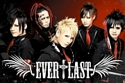 EVER+LAST