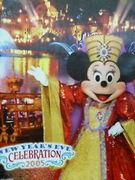 ミッキーと新年カウントダウン!