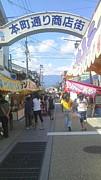 福井のお祭り