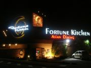 Fortune Kitchen 上田店