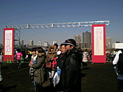 東京・赤羽ハーフマラソン