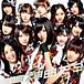AKB48 『お京阪限定の会』