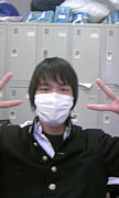マスク部だよ