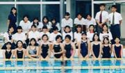 松蔭水泳部。