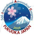 IAC2005 FUKUOKA