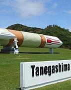 中曽根OFF in TANEGASHIMA