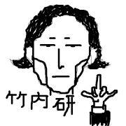 九工大 竹内研周辺