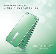 THE PREMIUM7 WATERPROOF 004SH