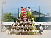 丸亀市立西中学校 ☆2002卒☆