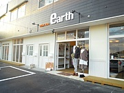 outlet store earth