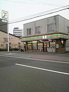 セブンイレブン 〇〇店