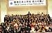 香港日本人学校 89-90年生まれ