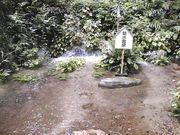 ふるさとの名水めぐり岐阜県