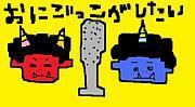 鬼ごっこする!! in静岡東部