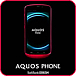 AQUOS PHONE SoftBank 006SH