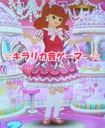 ☆キラリカ音ゲーマー☆