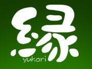 縁 -yukari-